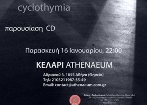 Poster CD XIORGOS bewerkt.psd